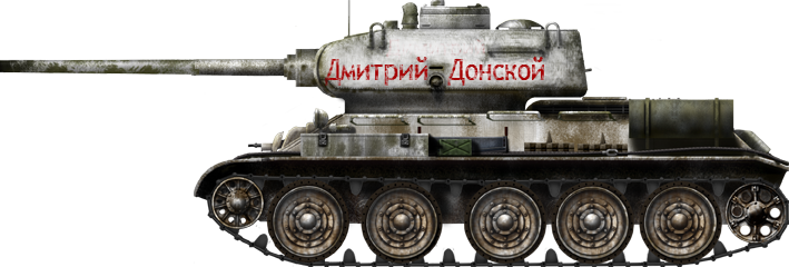 T34-85 m43 winter44 dmitry don.png