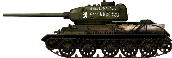T34-85.png