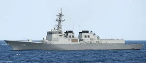ROKS Sejong the Great (DDG 991) broadside view.jpg