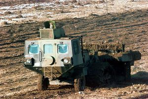 Aardvark demining vehicle.jpg